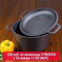 Poêle chaudron en fonte avec pot cower main grill cafetière pot melon poêle poêle tasse 0203