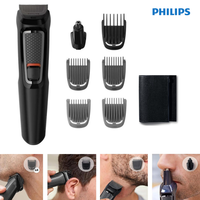 Philips 7 in 1 Grooming Kit MG3720 Barber shop hair clipper professional hair trimmer for men beard electric cutter haircut