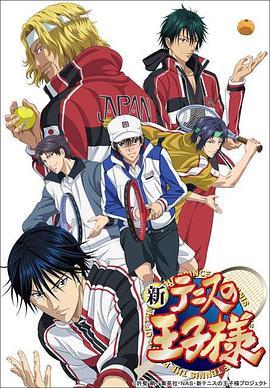 新网球王子OVA对战Genius10