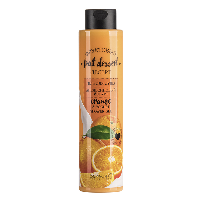 Fruit Dessert Shower Gel Orange Yogurt 400g