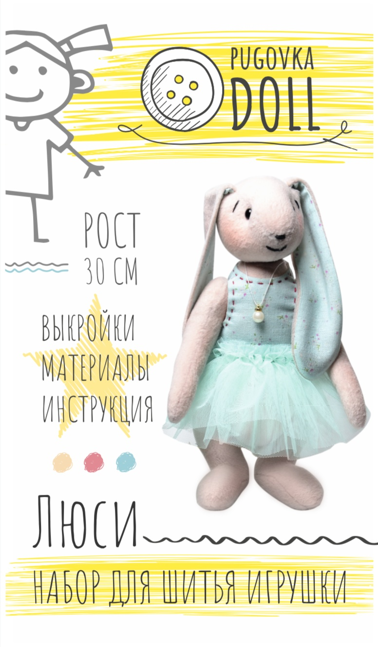 Set For Sewing Toys Pugovka Doll Lucy