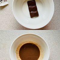 爆浆巧克力脏脏挞的做法图解9