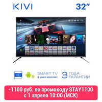 Телевизор 32 KIVI 32H700GR HD Smart TV Android 9 HDR Голосовой ввод 32inchTv digitale dvb dvb-t dvb-t2