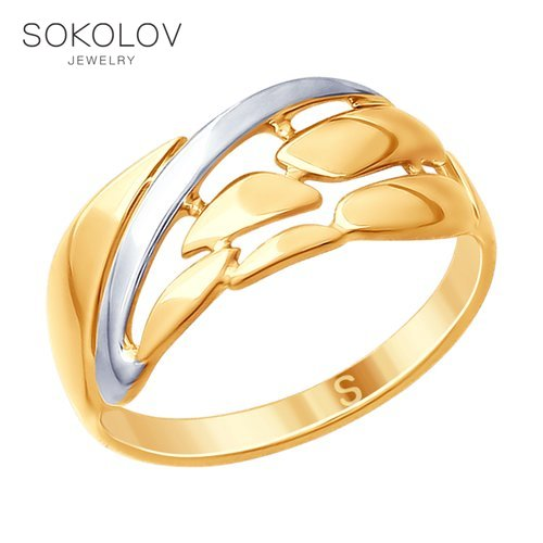 Ring. Made Of Gilded Silver Fashion Jewelry 925 Women's Male