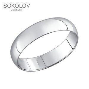 Гладкое обручальное кольцо SOKOLOV из серебра