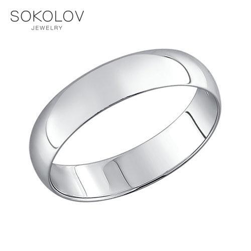 Bague de fiançailles lisse argent SOKOLOV, bijoux fantaisie, 925, femme/homme, homme/femme, bagues de mariage