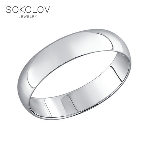 Smooth Engagement Ring Silver SOKOLOV, Fashion Jewelry, 925, Women's/men's, Male/female, Wedding Rings