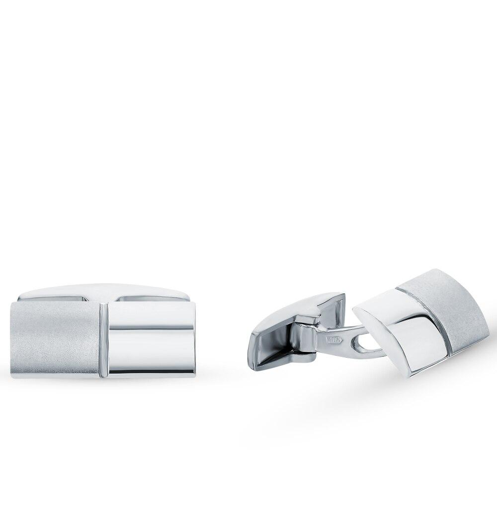 Silver Cufflinks SUNLIGHT Test 925