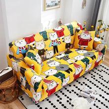 Мультяшные Чехлы для дивана эластичный чехол в гостиную l образный