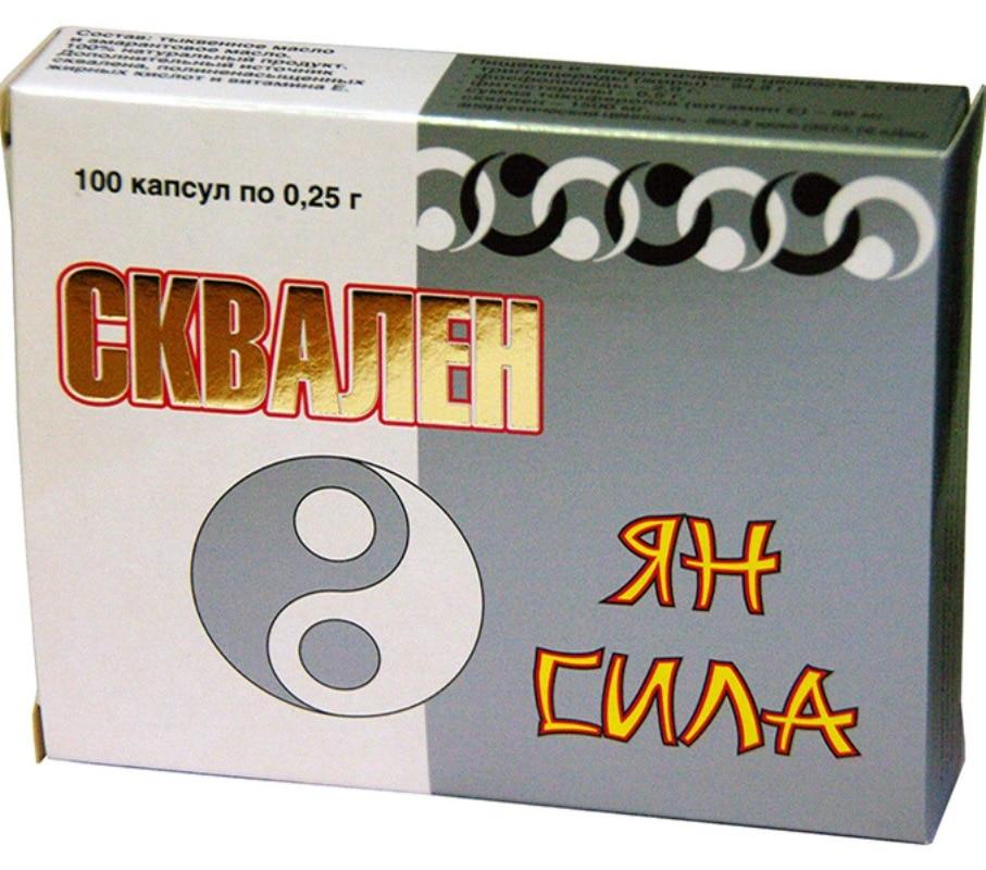 Ян Сила (Сквален) - амарантовое и тыквенное масла первого холодного отжима. 100 капс.