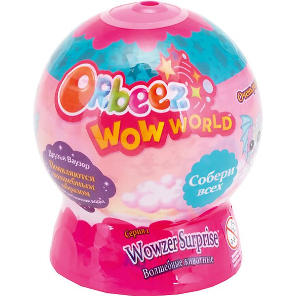 Игрушка Wow World Шар Orbeez