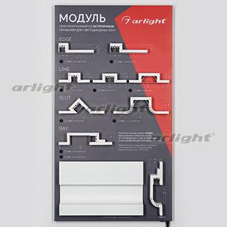 000942 Stand Module ГКЛ-600х1100mm (backlight) ARLIGHT 1-pc