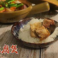 #百变鲜锋料理#火腩豆腐煲的做法图解10