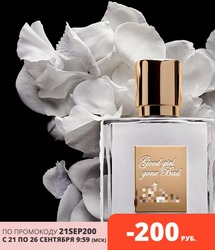 Perfume-Good Girl Gone Bad selective, spill perfume, persistent fragrance, female, gift to everyone!
