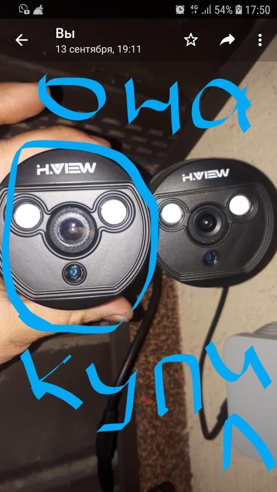 2.0mp 1080P Full HD Surveillance Cameras Strong Infrared 720P HD Security Camera CCTV Camera Video Cameras