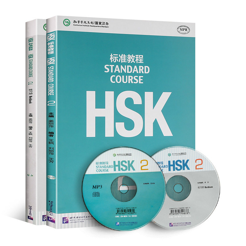 2PCS/Set HSK 2 Standard Course Textbook(1CD) & Workbook (1CD) Learning Chinese Books