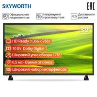 елевизор 39 дюймов Skyworth HD TV Android -