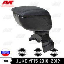 Подлокотник для Nissan Juke YF15 2010- центральная консоль кожаный ящик для хранения ontent box пепельница аксессуары для автомобиля Стайлинг украшения