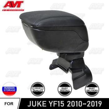 Podłokietnik dla Nissan Juke YF15 2010-2019 konsoli środkowej skórzany schowek zawartość box popielniczka akcesoria dekoracja samochodu