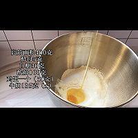 """#美食说出""""新年好""""#酸奶小餐包的做法图解1"""