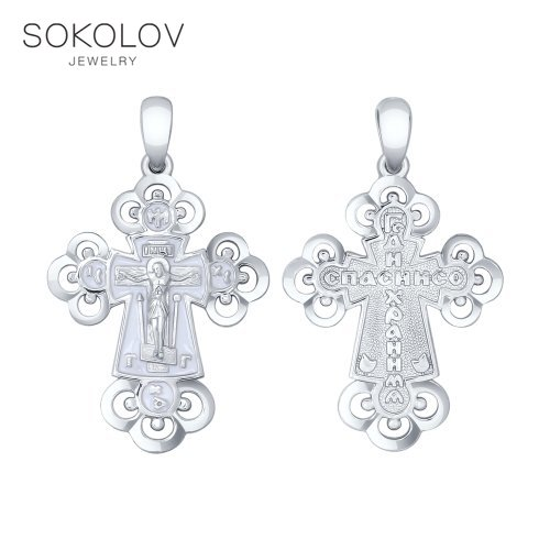 Cross SOKOLOV From Silver With Enamel Fashion Jewelry 925 Women's/men's, Male/female