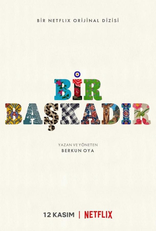 相遇伊斯坦布尔第一季的海报