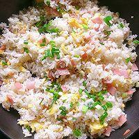 #安佳食力召集,力挺新一年#火腿蛋炒饭的做法图解10