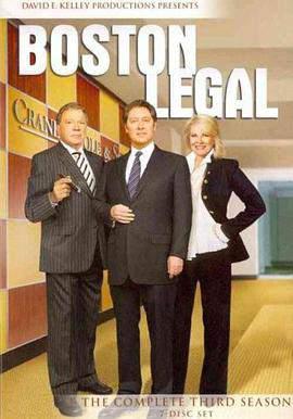 波士顿法律第三季