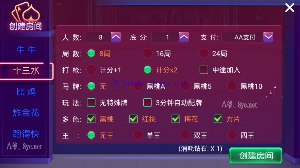 最新更新电光流光版奥玩娱乐量推二开换ui版+完整双端