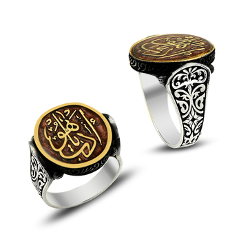 925 Silver Islamic Style Ottoman Rings for Men