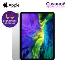 Планшет Apple iPad Pro 11 Wi-Fi 512GB (2020) [ЕАС, Новый, Доставка от 2 дней, Официальная гарантия]