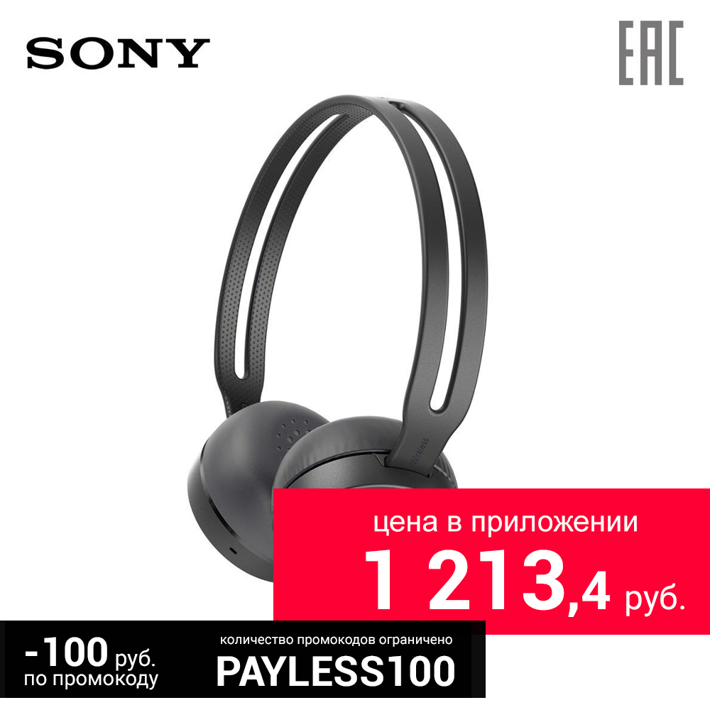 Earphones & Headphones Sony Wh-ch400 Bluetooth NFC Hands-free Portable Audio Wireless Voice Assistant Acoustic