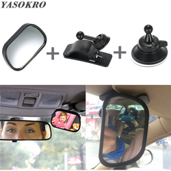 Car Back Seat Baby Mirror 2 in 1 Mini Children Rear Convex Mirror Adjustable Auto Kids Monitor Safety Car Rearview mirror