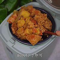 七日懒人焖饭之茄子烧肉焖饭的做法图解8