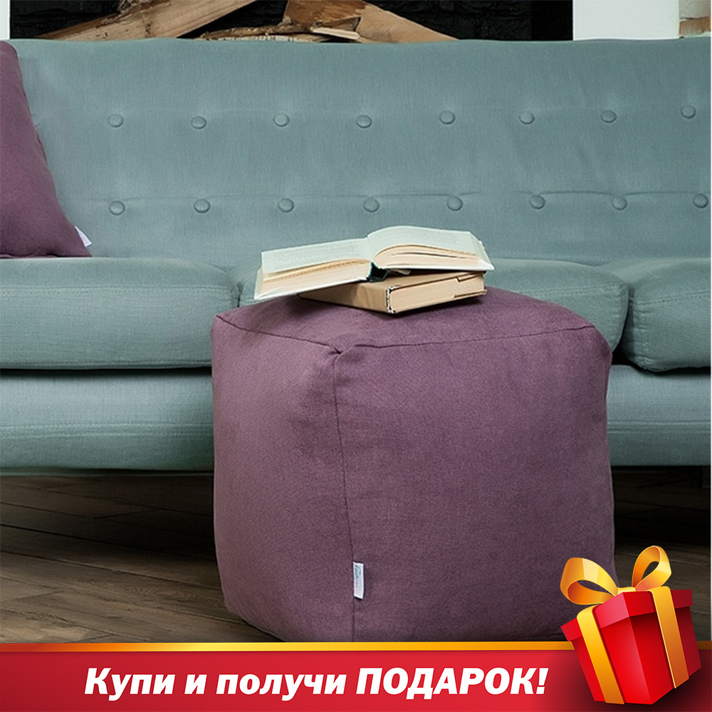 Рица-poof Delicatex Lilac Large Bean Bag Sofa Lima Lounger Seat Chair Living Room Furniture Removable Cover With Filler Kids Comfortable Sleep Relaxation Easy Beanbag Bed Pouf Puff Couch Tatam Solid Poof  Pouffe Ottoma