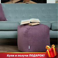 Рица poof Delicatex lilac Large Bean Bag Sofa Lima Lounger Seat Chair Living Room Furniture Removable Cover With Filler Kids Comfortable Sleep Relaxation Easy Beanbag Bed Pouf Puff Couch Tatam Solid Poof Pouffe Ottoma