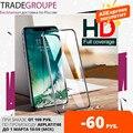 Защитное стекло для iphone 6 Plus SE2 6s 7 8 plus X XR XS MAX 11 Pro Max белый черный + Полное покрытие