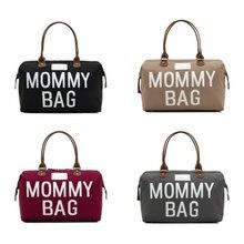Для мам и малышей с большой Ёмкость сумки для подгузников для отдыха на открытом воздухе подвесная коляска сумка для мамы уход за младенцем ...