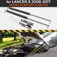 Стойки амортизатора капота для Mitsubishi Lancer X 2008- нержавеющая сталь 1 комплект/2 шт. литье украшения автомобиля Стайлинг внешний