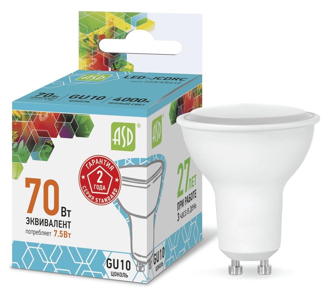 Lamp Led Led-jcdrc-standard 7.5 W 160-260v GU10 4000 K 675lm ASD 4690612002323