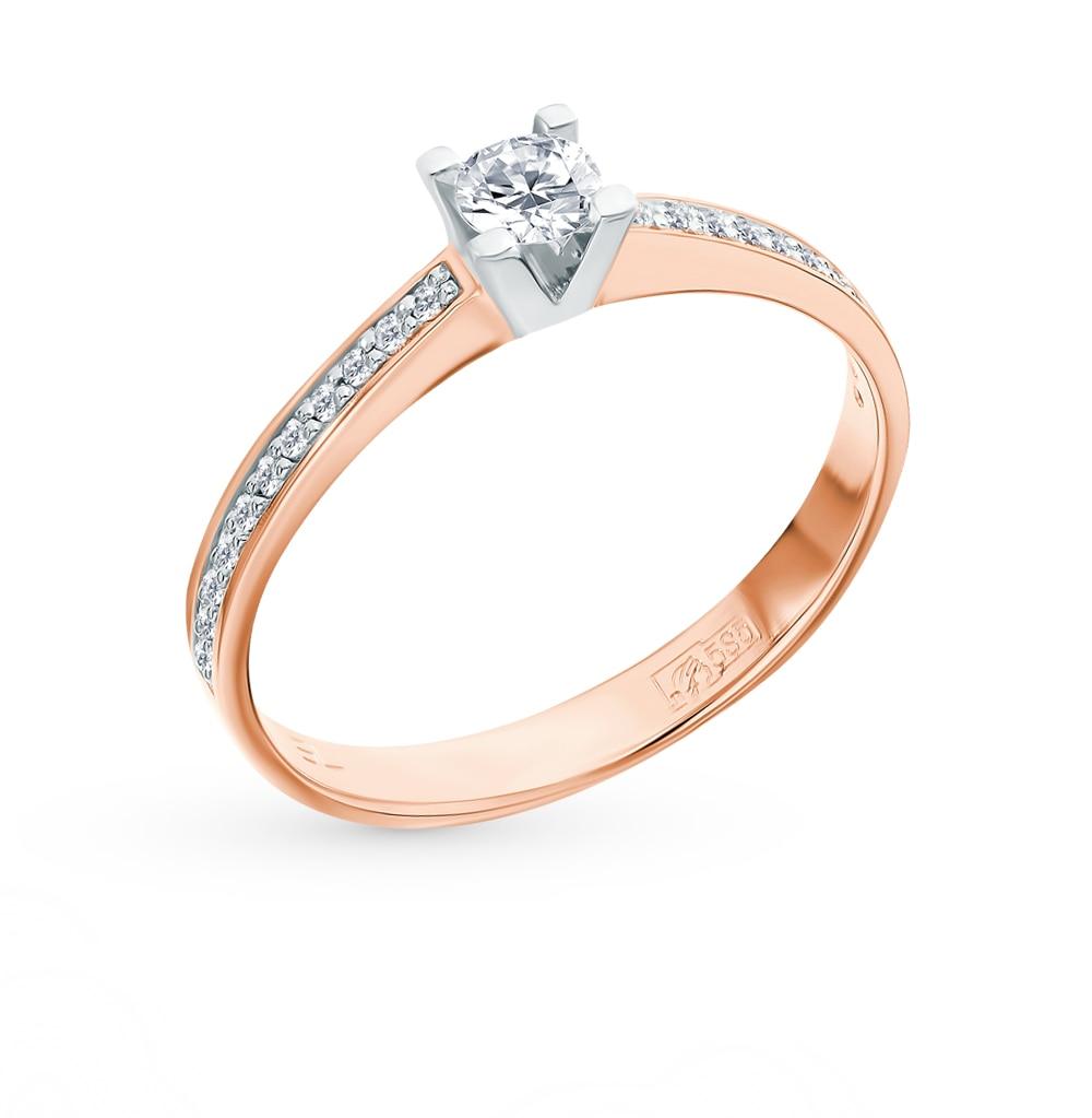 Gold Ring Diamond Yakutia