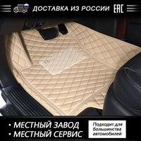 AUTOROWN Leather Floor Mats For Lexus LS,RX,NX,LX,IS,HS,GX,ES,CT,GS 2000 2017 Interior Accessories Waterproof 3D Car Floor Mat