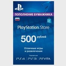 Пополнение кошелька PS store rus на 500 рублей