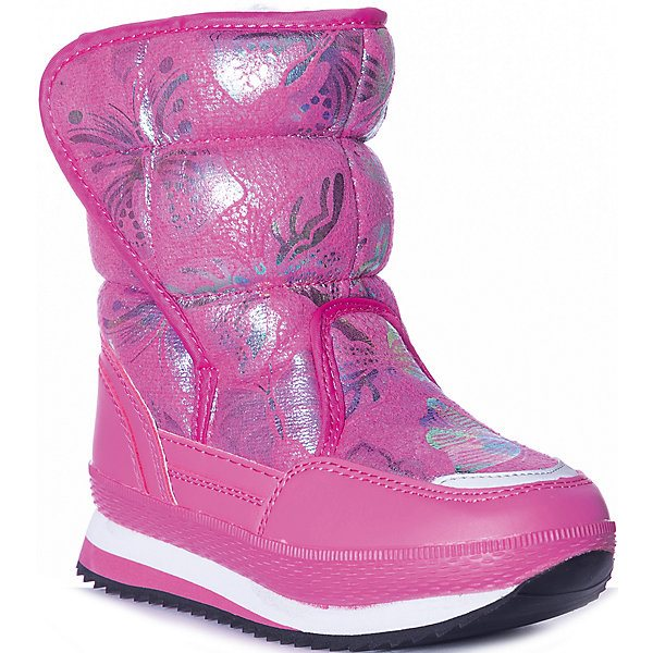Mursu Boots For Girls MTpromo