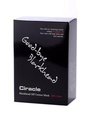 Ciracle Blackhead Off Cotton Mask (5ml*20pc)