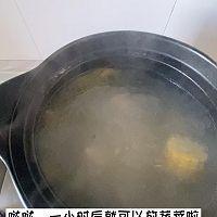 清淡滋补的排骨蔬菜汤的做法图解10