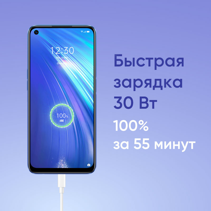 Smartphone realme 6 8 + 128 GB Ru [superprice 15791₽ only from 8 to 10 September in the official store] [promotional code rl1000] 4