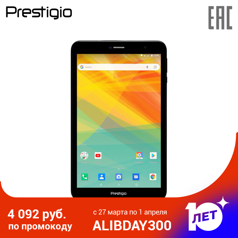 Планшет Prestigio WIZE 4638 3G, PMT4638_3G_C_RU, Single Micro-SIM, Have Call Function, 8.0