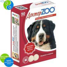 Доктор Зоо Витамины Здоровье кожи и шерсти для собак 90 таб
