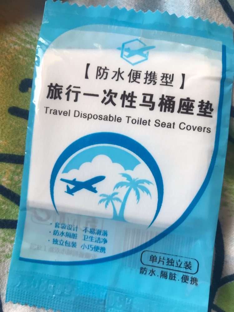 Funda de plástico desechable para asiento de inodoro